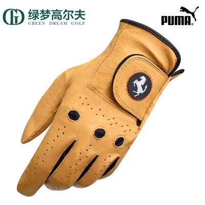 高爾夫戶外手套PUMA高爾夫手套法拉利聯名款golf男士單支左手手套小羊皮柔軟舒適