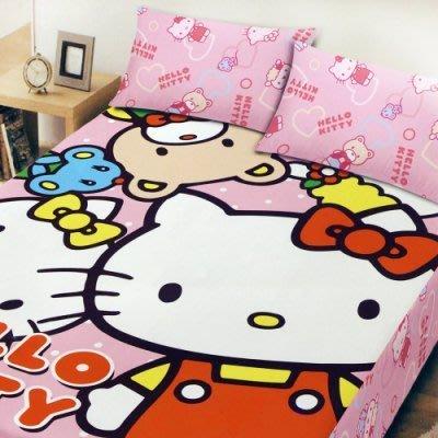 ☆Hello Kitty ☆凱蒂貓 搖粒絨刷毛單人床包兩件組-歡樂同好會  台灣製造 品質有保障