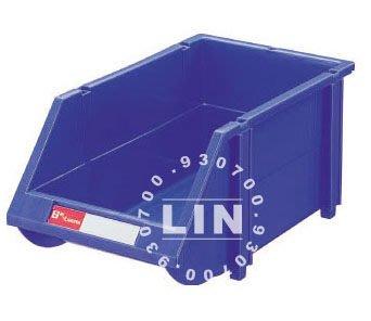【品特優家具倉儲】HB-1525樹德分類置物整理盒