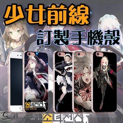 Q特 少女前線【GA22】客製化手機殼 SONY XZ3、XZ2、XZ1、XZP、XZ、XA2、XA1、Z5P