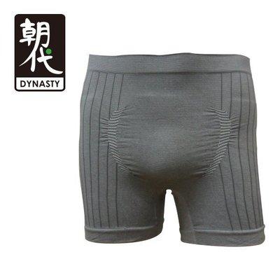 朝代國際-無縫 超彈性 MIT標章 竹炭內褲 男四角 優惠2件
