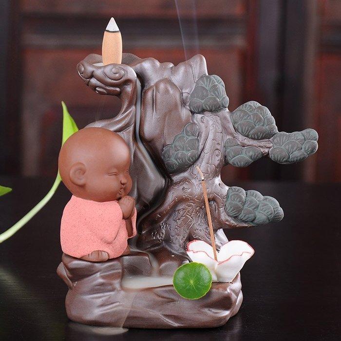 倒流香爐創意小和尚紫砂香薰爐家居煙倒流香塔香檀香中式禪意擺件