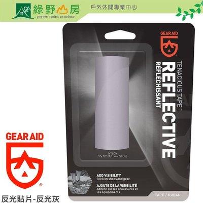 綠野山房》Gear Aid美國Tenacious Tape Reflective 反光貼片 反光貼布 反光灰 10785