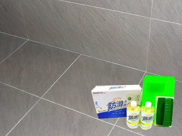 地板防滑劑《防滑大師》SP2防滑劑組(止滑劑,防滑,止滑)