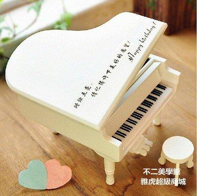 【格倫雅】^新新穎款可免費刻字木質鋼琴音樂盒八音盒天空之城生日禮26868[g-l-y87