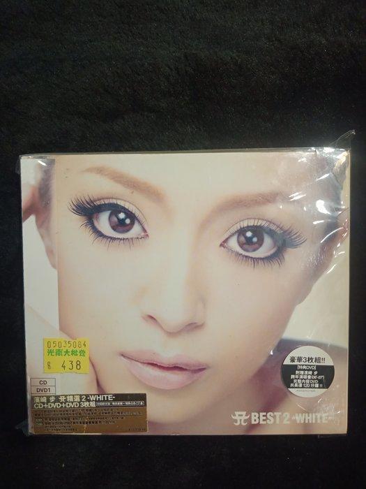 濱崎步 精選2 - WHITE. - 2007年CD+2DVD版 全新未拆 - 301元起標