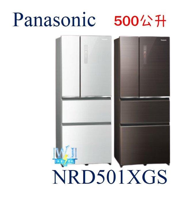即時通最低價【暐竣電器】Panasonic 國際 NR-D501XGS 四門冰箱 NRD501XGS 玻璃面版電冰箱