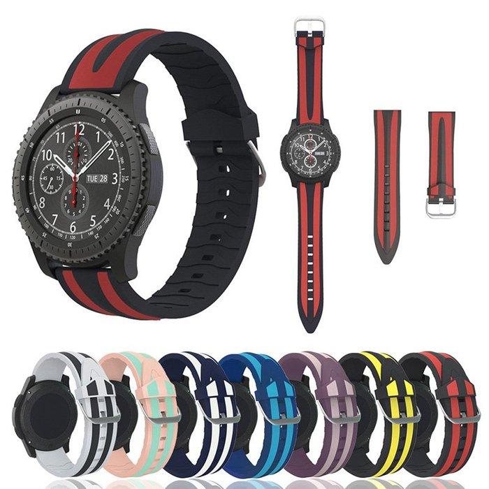 華為  榮耀 Magic Dream  錶帶 運動矽膠錶帶 條紋腕帶 智能手錶帶 22mm 替換腕帶 運動型手錶帶