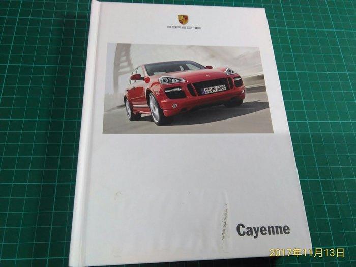 收藏~汽車介紹《PORSCHE Cayenne 》精裝本 183頁 繁体版 9成新【CS超聖文化讚】