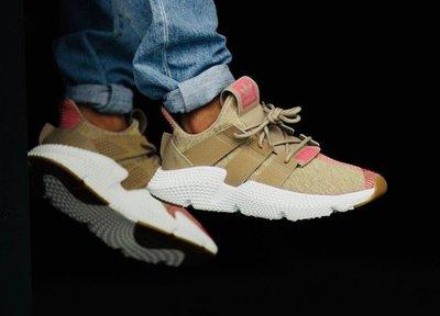【路克球鞋小天地】adidas Prophere Trace Khaki CQ2128 卡其粉色 米粉色 限量編織球鞋