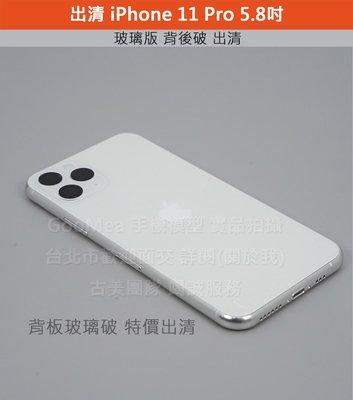 GooMea模型 出清1件背玻璃破 金屬框原480出清200蘋果iPhone 11 Pro 5.8吋拍戲樣品道具展示假機
