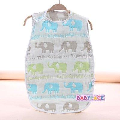 BabyFace【八層紗】紗布料羊小象款防踢背心睡袋兒童小孩 嬰兒日本款禦寒保暖不買可惜適2-7歲(45*80CM)
