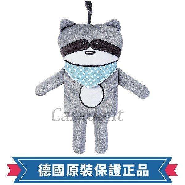 【卡樂登】保固兩年 德國原裝 Fashy  浣熊 Willi 造型玩偶 注水式橡膠熱水袋/冰水袋 0.8L