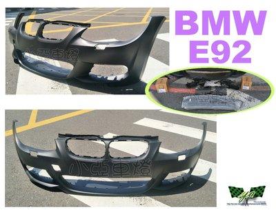 小亞車燈改裝*全新 空力套件 BMW E92 09 10 11年 LCI小改款 M TECH 前保桿 素材