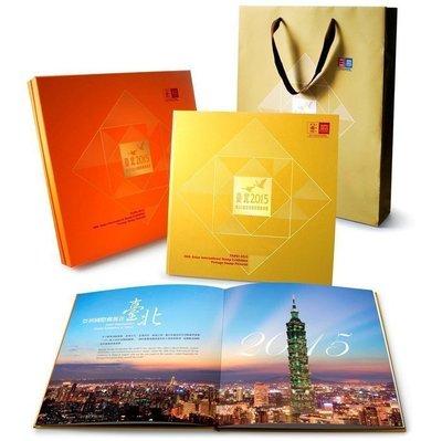 (財寶庫) 臺北2015第30屆亞洲國際郵展紀念郵票限量1萬本專冊特別號【另高價收購30號以內】。請保握機會。值得典藏