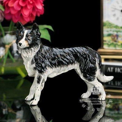 【吉事達】英國Royal Doulton 2005年Border Collie邊境牧羊犬 手繪陶瓷裝飾工藝品