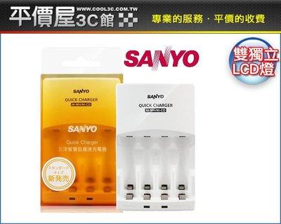 《平價屋3C 》全新 含稅 SANYO 三洋 SYNC-N01充電器 可充3號4號AA AAA 不含電池~$300