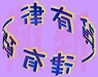 ◇ 翔新大廚房設備◇全新【180cm 25深 三水槽】不鏽鋼180x56x80三口水槽.流理台.廚房設備/工廠直營