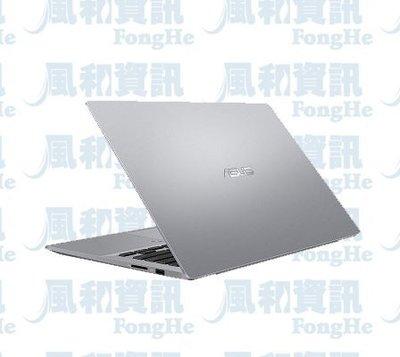 華碩 ASUS P5440FF-0371A8265U 14吋商用筆電(i5-8265U/8G/256G+1T/W10P)
