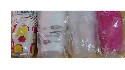 姝蓉免洗餐具專賣-pp塑膠杯200cc單支50入售價