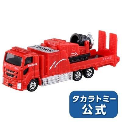 日貨 128 那霸市 消防車 玩具車 玩具 車 兒童玩具 收藏品 裝飾品 多美 多美小汽車 正版 L00011083