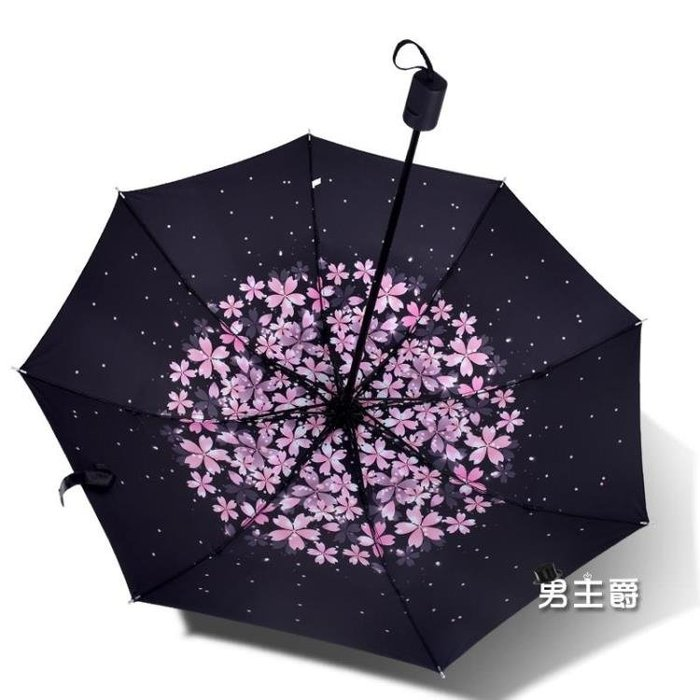 【瘋狂夏折扣】折傘太陽傘防曬防紫外線黑膠折疊雨傘女超輕正韓小清新遮陽傘晴雨兩用