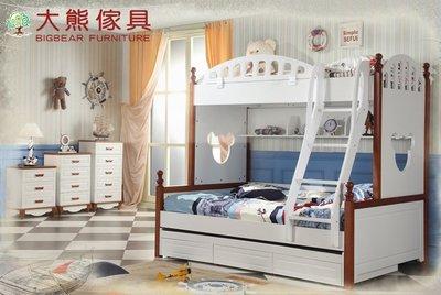【大熊傢俱】RH 903 地中海 兒童床 雙層床 儲物床 王子床 上下床 高低子母床 帶抽托床 三層組合床 多功能組合床