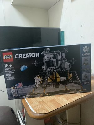 Lego10266
