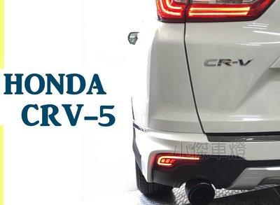 小傑車燈精品--全新 實車 HONDA CRV 5代 2017 2018 17 18年 LED  後保燈 後保桿燈