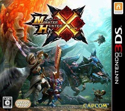 3DS 魔物獵人 X 純日版 (3DS台灣中文機不能玩) 二手品