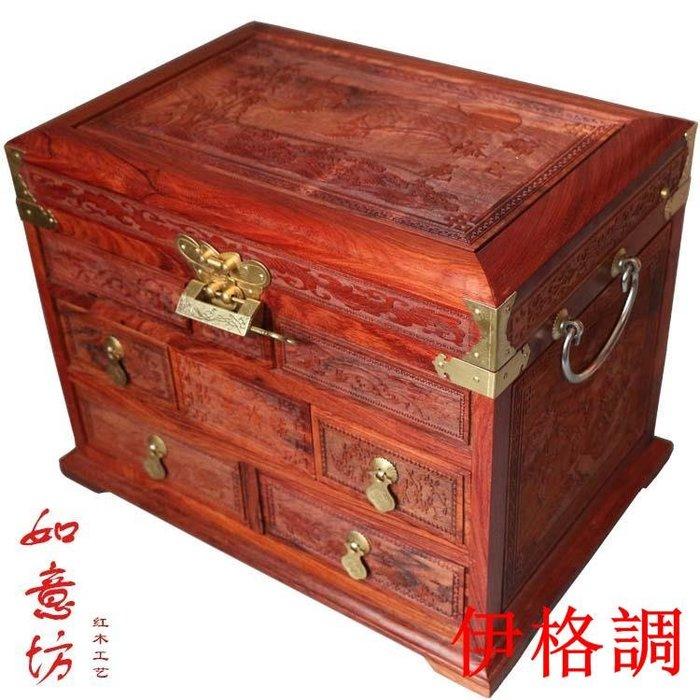 紅木首飾盒珠寶箱紅酸枝實木中式錦上添花帶鎖創意多層復古首飾盒