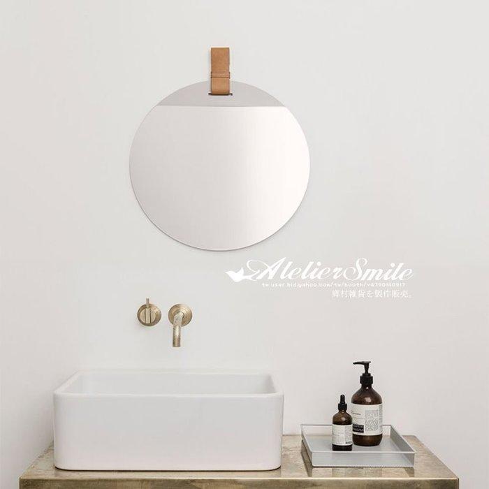 [ Atelier Smile ]  鄉村雜貨 北歐風 簡約壁掛鏡  圓形 浴室鏡 梳妝鏡 玄關鏡 皮帶掛鏡 #直徑40