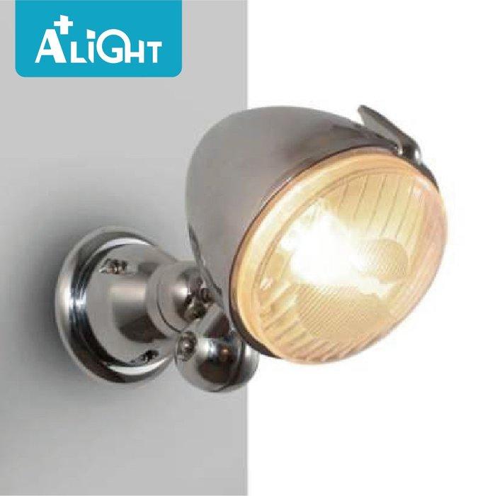 A+LIGHT[AplusLight]工業風|車頭燈壁燈|ο