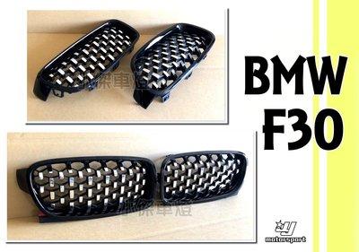 小傑車燈精品--全新 BMW 寶馬 F30 F31 滿天星 鑽石 流星雨 水箱罩 水箱護罩