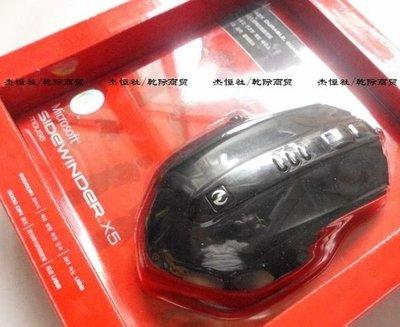 JHS杰恆社061乙原裝盒裝MICROSOFT微軟Sidewinder賽威X5高精度2000dpi遊戲電競雷射滑鼠非羅技
