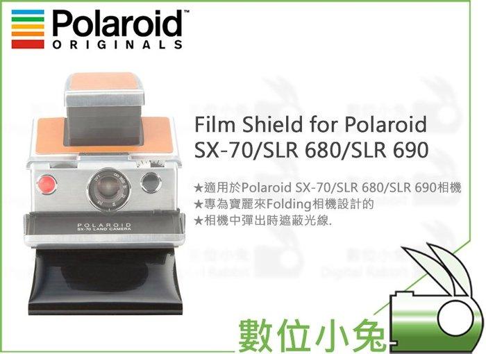 數位小兔【Polaroid 寶麗萊 Film Shield Folding相機 4738】SX-70 底片顯影 SLR