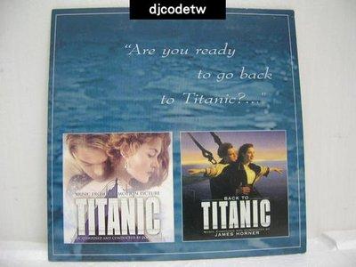 【djcodetw-CD】L1 宣傳CD:新力唱片-鐵達尼號Titanic