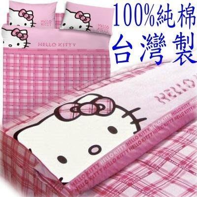 ==YvH==正版卡通~Kitty蘇格蘭 100%精梳純棉單人床包+鋪棉兩用被套5x7尺 台灣製(現貨)