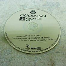 紫色小館33-2------CHACE ASKA