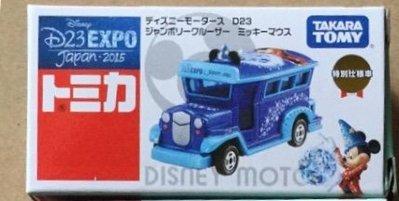 絕版 Tomica 日本 2015   D23 Expo 特展 限定 迪士尼 米奇 魔法 特仕 車