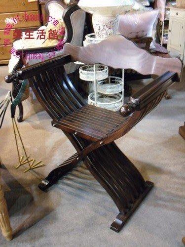 美生活館--- 全新 哥倫布實木造型扶手 折椅/書桌椅休閒椅/玄關椅--胡桃色