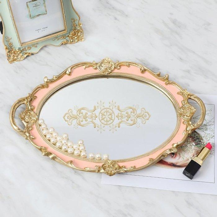 〖洋碼頭〗復古歐式鏡面託盤美式首飾擺件化妝品收納盤 ogh163