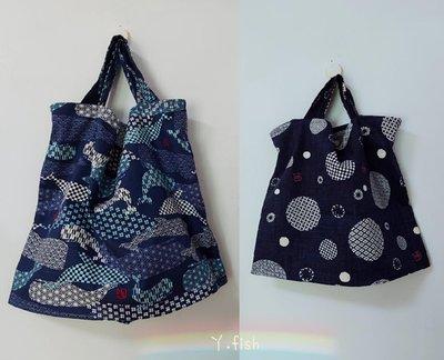 💫折疊提袋#手作#環保#日式
