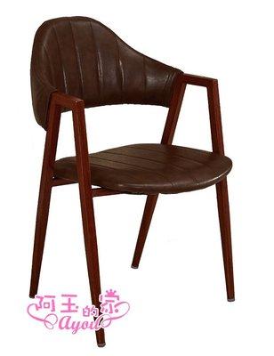 韋德咖啡皮餐椅 大特價1400元(大台北地區免運費)【阿玉的家2017】