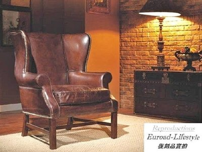 【台大復古家居】鹿角椅 Downing Armchair【復古做舊 全牛皮】非 RH HALO Four Hands