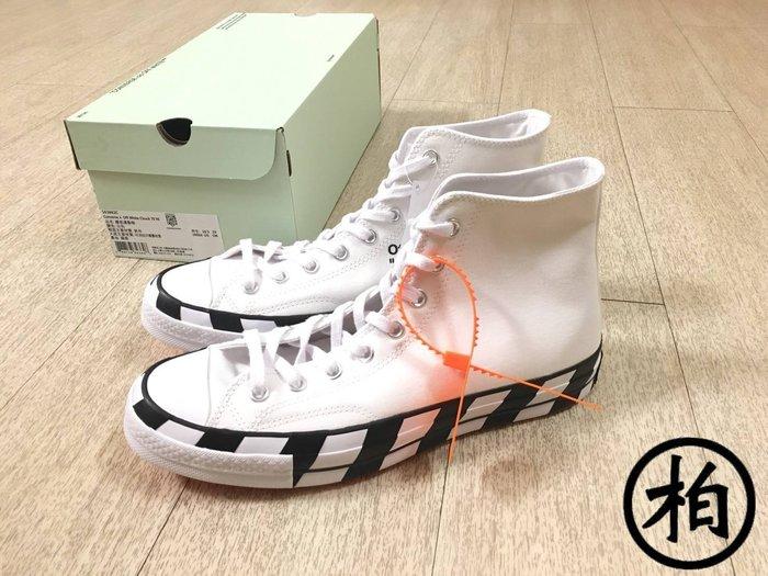 【柏】台灣公司貨 Converse x Off White Chuck 70 Hi 2.0 白黑 163862C 男鞋