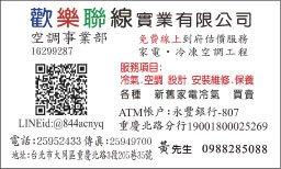 『免費線上估價到府估價』國際牌 2-3坪 1級變頻冷暖冷氣CS-PX22FA2+CU-PX22FHA2