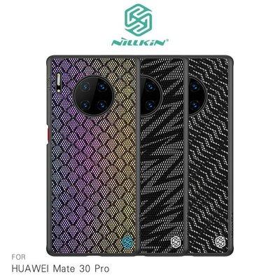 【愛瘋潮】NILLKIN HUAWEI Mate 30 Pro 光彩漸變反光殼 背蓋式 軟殼 幾何圖案