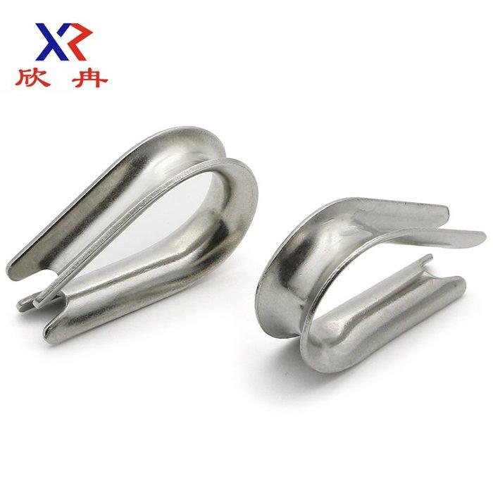 衣萊時尚-304不銹鋼套環 夸口 雞心環 三角環 鋼絲繩保護 M2