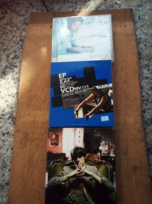 早期知名的影視歌星吳宗憲,周杰倫的CD三片一組,非常希少